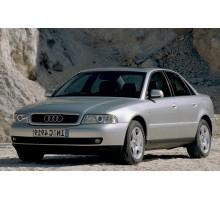 EVA коврики на Audi A4 1995-2000