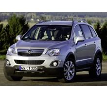 EVA коврики на Opel Antara 2012-